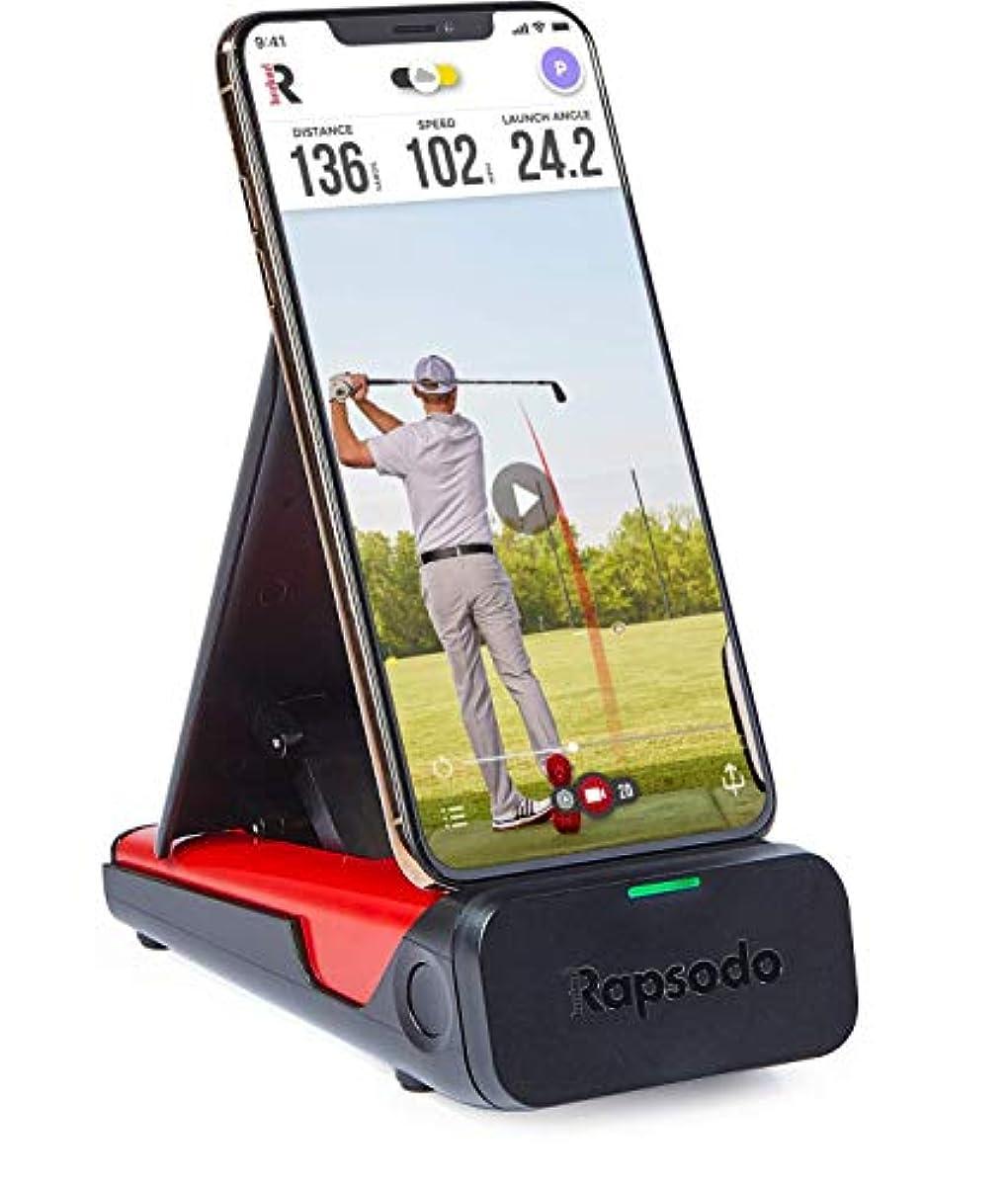 [해외] RAPSODO 골프 탄도 측정기 모바일 tracerMLM [일본 국내 정규품] IPHONE/IPAD 만 대응 불결함