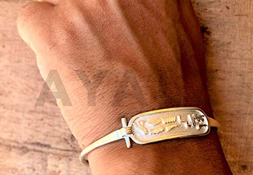 (Personalized Sterling Silver Egyptian Cartouche Open Bracelet - Made By AYALZ (Up To 10 Letters))