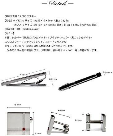 [スポンサー プロダクト][タバラット] タイピン カフス セット 日本製 スワロフスキー (シルバー-ブラック)