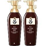 RYO Hair Strengthener Shampoo 400ml- 2 PACK