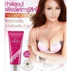 Breast Bust Firming Lift Natural Enchancer Cream 30 G. /Abalone Collagen by Breast Bust Firming