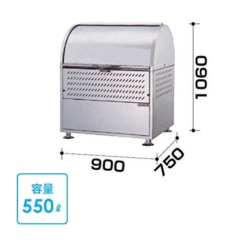 ゴミ箱 ダストボックス クリーンストッカー 18-8ステンレスタイプ CKM型 CKM-900型 【単独タイプ】 B07CH8GTVH