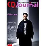 CD ジャーナル 2018年10月号