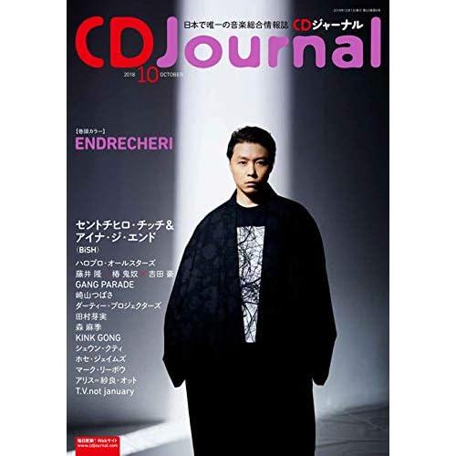 CD ジャーナル 2018年10月号 表紙画像