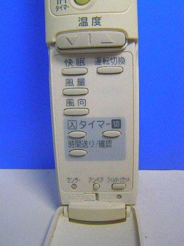 三洋電機 サンヨー エアコンリモコン RCS-AN1