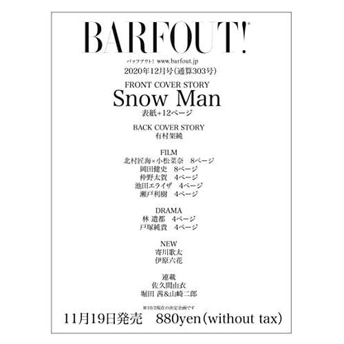BARFOUT!2020年12月号 表紙画像