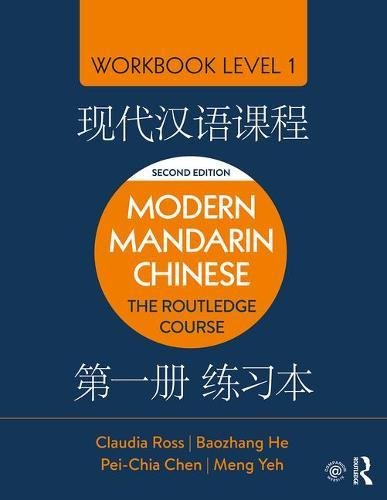 Modern Mandarin Chinese: The Routledge Course Workbook Level 1 (Volume 2)