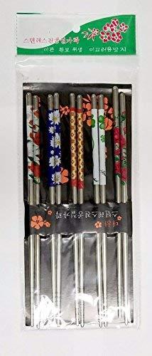 Chopsticks 5 Pairs Stainless Steel Chopsticks Beautiful Gift Set (10 Chop Sticks) Assorted ()