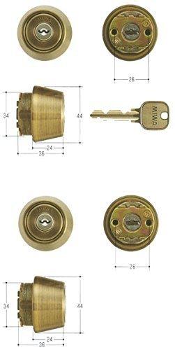 2個同一セットMIWA U9シリンダー LSPタイプ TE24 MCY-438 キー6本付属 鍵 交換 取替え 扉厚28~36mm向け MCY438 美和ロック LSP SWLSP B01I2GTQXU