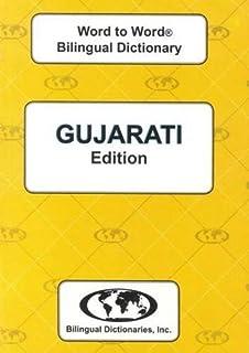 Gujarati englishenglish gujarati dictionary phrasebook english gujarati gujarati english word to word dictionary suitable for stopboris Image collections