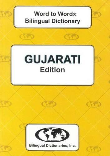 english speaking book in gujarati pdf