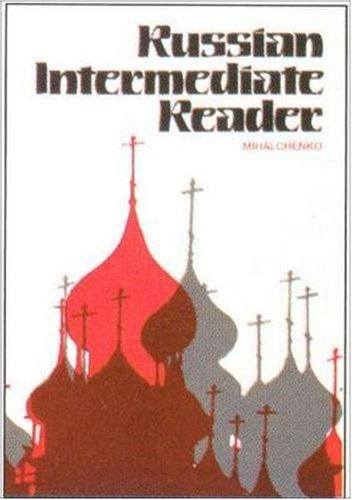 Russian Intermediate Reader (NTC: FOREIGN LANGUAGE MISC) (Russian Edition)