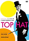 Top Hat New Master Edition DVD