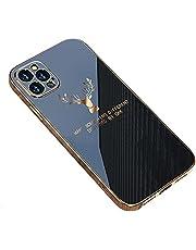 ايفون 12 برو ماكس جراب سيلكون من جي كيه كيه مقاوم للصدمات وحمايه للكاميرا لهاتف ايفون 12 برو ماكس (IPhone 12 pro max)- اسود