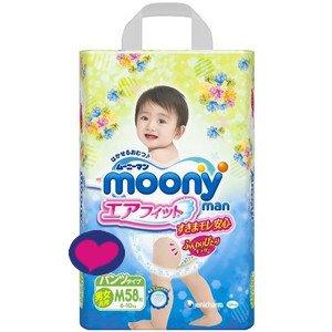 Japonés pañales pañales Moony PM sitagi (6 – 10 kg) (58 PSC.