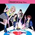 Only You (SINGLE+DVD)