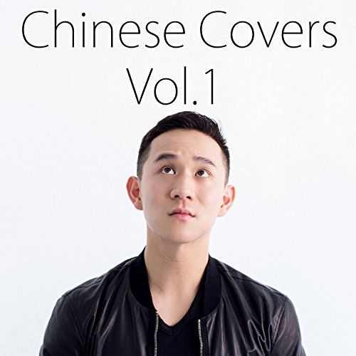 Chinese Covers, Vol. 1 (Best Friend Jason Chen)