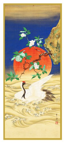 - Orenco Originals Cranes Waves Peach Blossoms Asian Suzuki Kiitsu Counted Cross Stitch Pattern