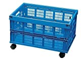 40003 BLUE Collapsible Mesh PP Storage Basket (without casters); Blue