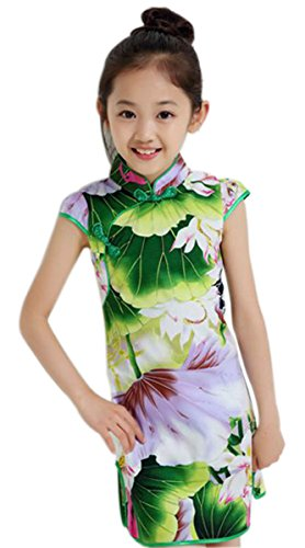 Suimi (Childs Dragon Costume Pattern)