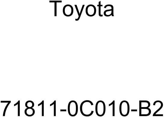 TOYOTA Genuine 71811-0C010-B2 Seat Cushion Shield