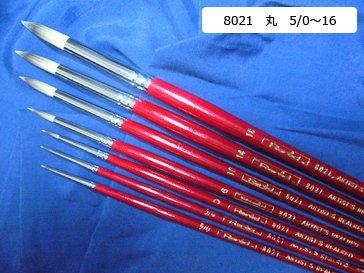 【リレッド】Rered 油彩筆 8021 丸筆 2号