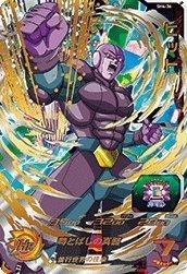 Super Dragon Ball Heroes SDBH4 series SH4-36 hit (UR ...