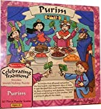 Purim Jigsaw Puzzle 29pc