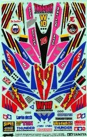 サンダーブーメランW10 ドレスアップステッカー 「ミニ四駆 グレードアップパーツシリーズ」 [15197]