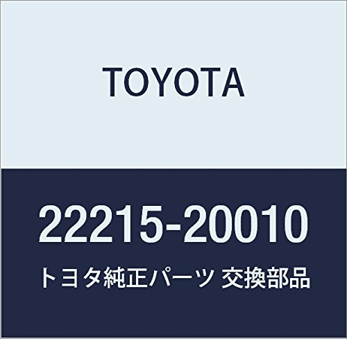 (Genuine Toyota Idle Speed Control Valve Gasket)