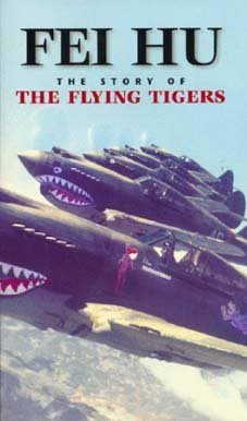 Fei Hu The Story of The Flying Tigers