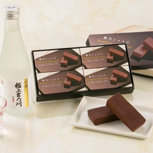 越乃ショコラ 6個入り Kikuya お菓子のきくや