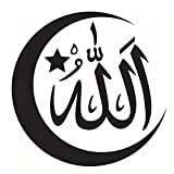 Fangeplus(R) DIY Removable Arabic Calligraphy Allah Muslim Islam Quran Art Mural Vinyl Waterproof Wall Stickers Kids Room Decor Nursery Decal Sticker Wallpaper22.4''x22.4''