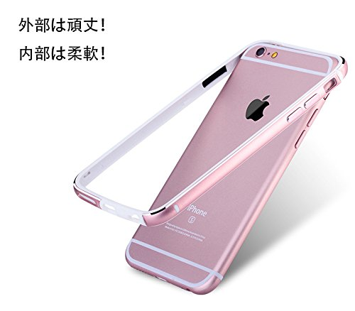 9e8e4e5524 Amazon   iPhone5/5s/SE バンパー 外側はアルミ合金 内側はシリコン 弾性のある枠ケース 捻っても壊れない 最高レベル耐衝撃  携帯本体完全保護カバー iPhone5ケース ...