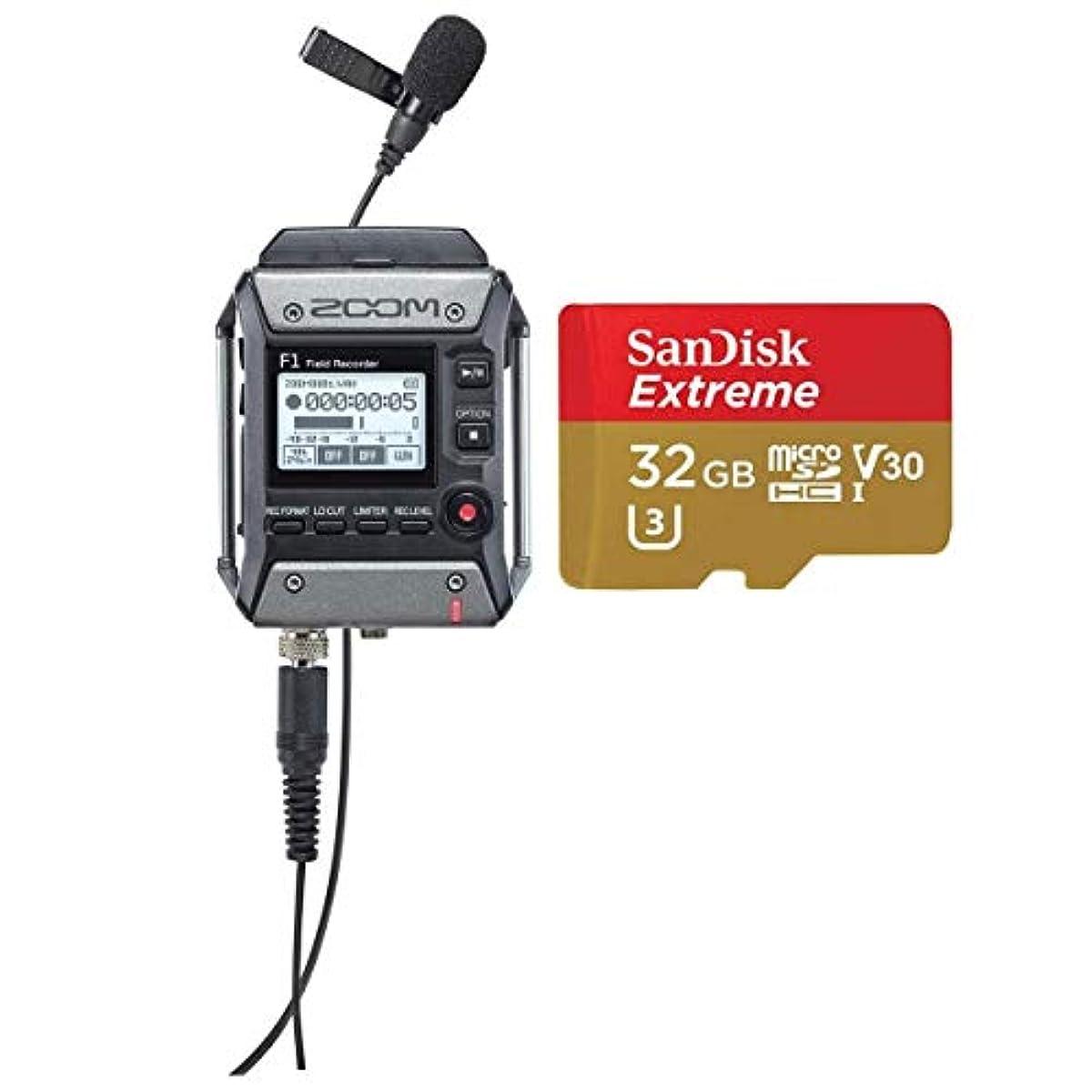 [해외] 줌F1필드 레코더WITH LAVALIER MICROPHONE – BUNDLE WITH 32 GB MICRO SDHC카드