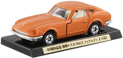 1/60 フェアレディZ 432 (ブラウン) 「トミカ 40周年記念復刻 vol.2」