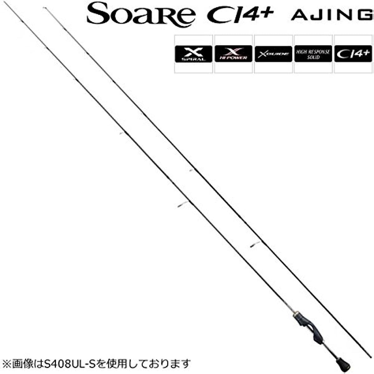 [해외] 시마노 소 아레티 CI4+ AGN구 S408UL-S