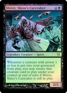 英語版フォイル 神河謀叛 Betrayers of Kamigawa BOK 死蔵の世話人、死零 Shirei  Shizo`s Caretaker マジック・ザ・ギャザリング mtg