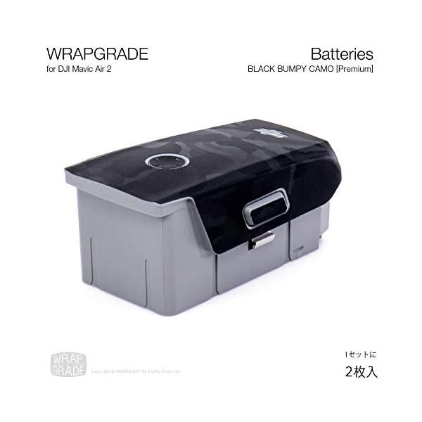 WRAPGRADE Skin Compatibile con DJI Mavic Air 2 | 2 Batterie (Black Bumpy Camo) 2 spesavip