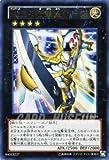 遊戯王カード 【No.39 希望皇ホープ】【ウルトラ】 ST12-JP039-UR 《スターターデッキ2012》