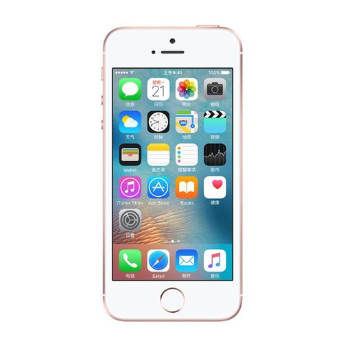 Apple iPhone SE 64GB Factory Unlocked - Champagne Gold (Certified Refurbished)