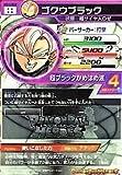 ドラゴンボールヒーローズ / HGD10-SEC2 ゴクウブラック UR