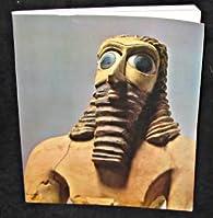 Sumer, Assur, Babylone: Chefs-d'oeuvre du Musée de Bagdad : Musée du Petit Palais de la Ville de Paris, 24 mars-14 juin 1981 par Pierre Amiet