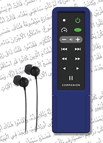 Arabic Audio Bible Player - MegaVoice Companion (Van - Bookmark Arabic