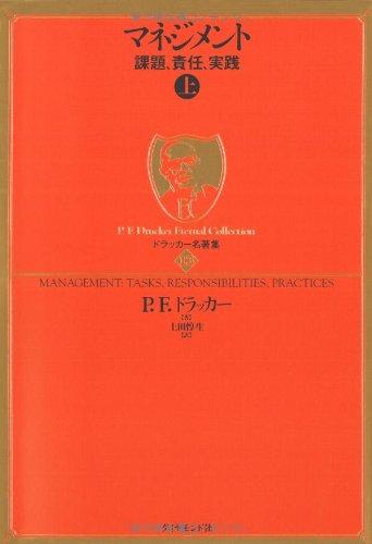 Download Manejimento. jō pdf