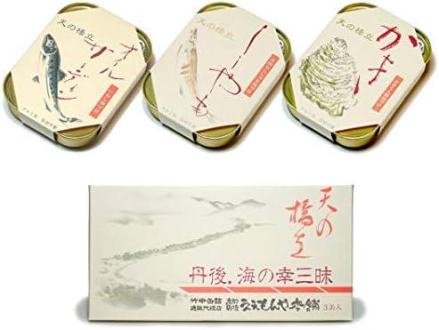 【産地直送】竹中缶詰ギフト3D 真イワシ 御歳暮(紅白蝶結び)+包装