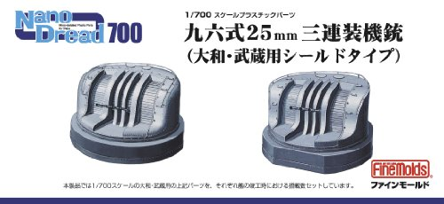 Fine Molds 25 Mm of 96 Formula 3 Cannons-equipped-at-a-battery Machine Gun for Shield Type Daiwa (1/700 Plastic Model Kit Wa3)