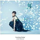 【Amazon.co.jp限定】Lasting Song (初回生産限定盤) (DVD付) (オリジナル・ブロマイド(Amazon.co.jp絵柄)付)