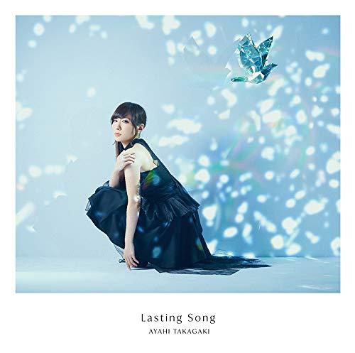 高垣彩陽/Lasting Song (初回生産限定盤)