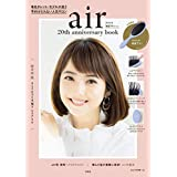 air 20th anniversary book